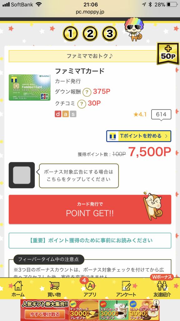 f:id:shinjuku-shirane:20180220210723p:plain