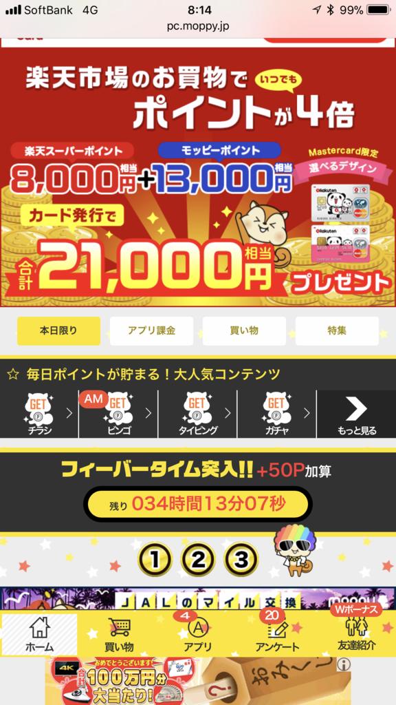 f:id:shinjuku-shirane:20180223094459p:plain