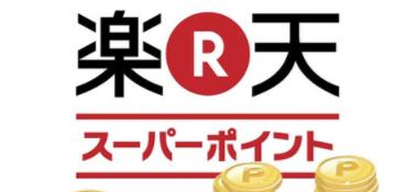 f:id:shinjuku-shirane:20180223145206p:plain