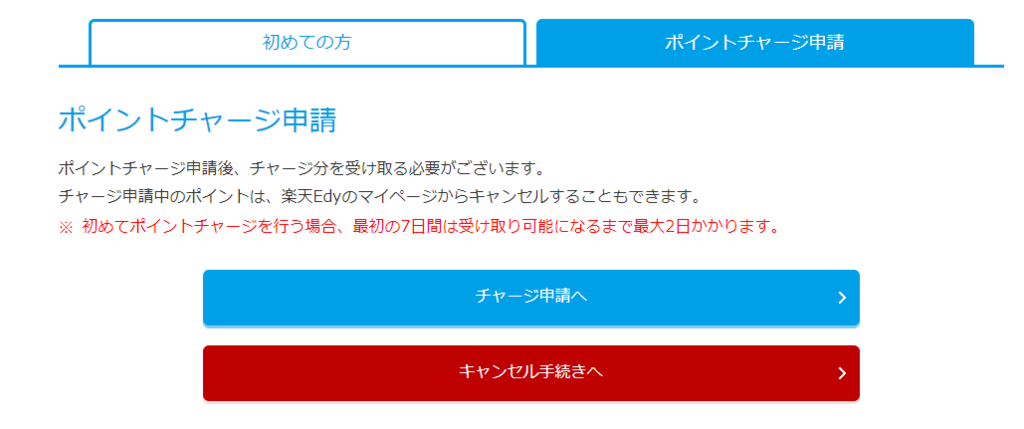 f:id:shinjuku-shirane:20180223152015p:plain