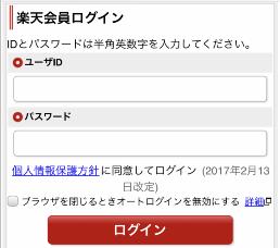 f:id:shinjuku-shirane:20180223153033p:plain