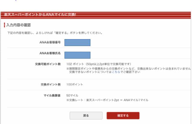 f:id:shinjuku-shirane:20180223153241p:plain