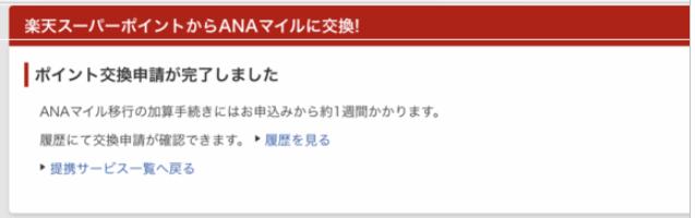 f:id:shinjuku-shirane:20180223153400p:plain
