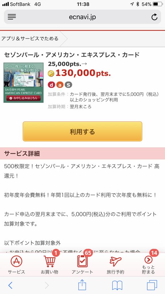 f:id:shinjuku-shirane:20180224113854p:plain