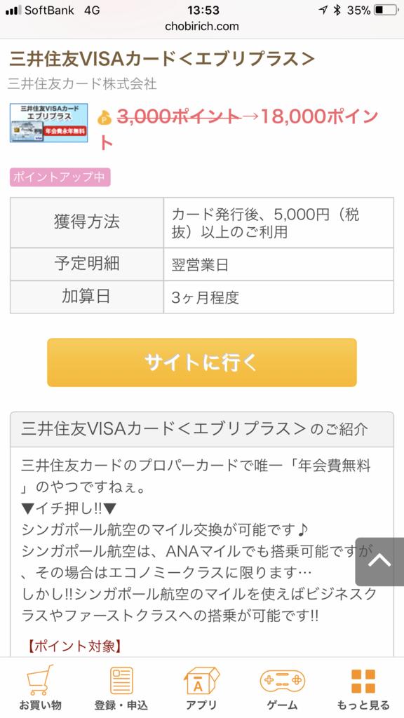 f:id:shinjuku-shirane:20180224142335p:plain