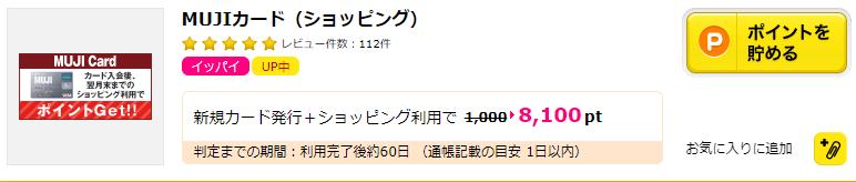 f:id:shinjuku-shirane:20180225161625p:plain