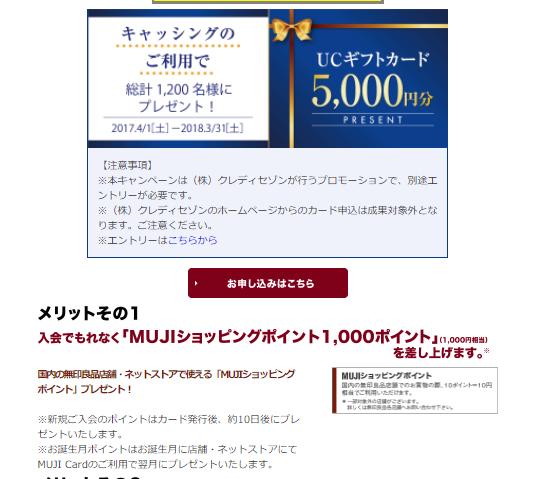f:id:shinjuku-shirane:20180225161731p:plain