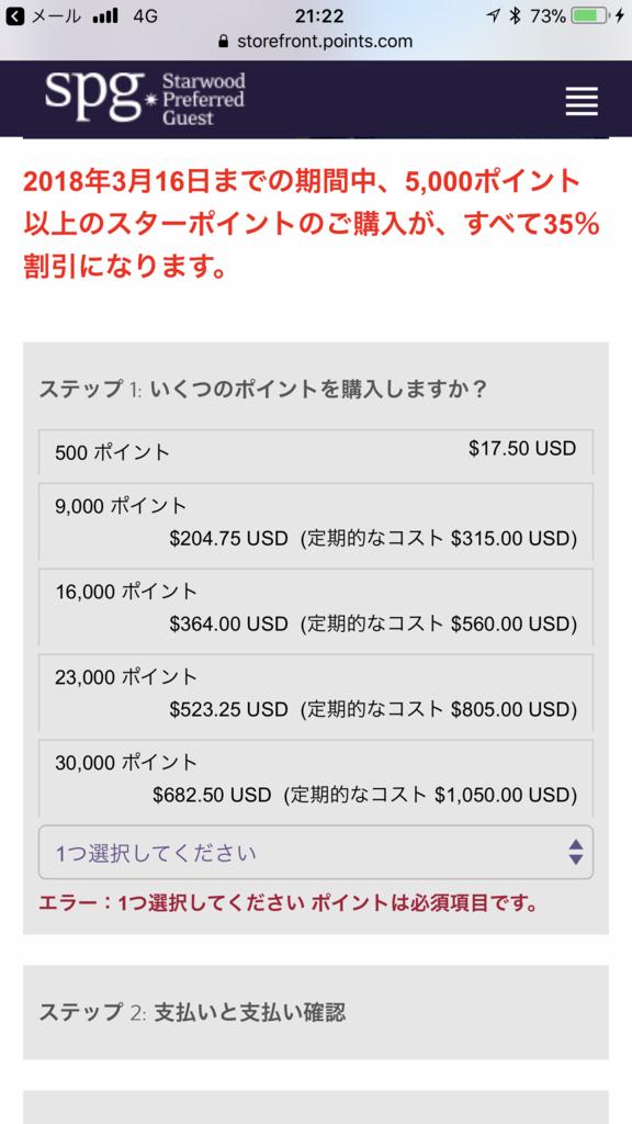 f:id:shinjuku-shirane:20180225212524p:plain