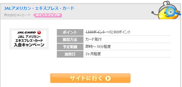 f:id:shinjuku-shirane:20180226173931p:plain