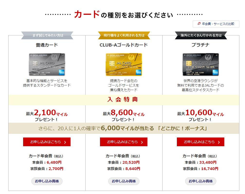 f:id:shinjuku-shirane:20180226174541p:plain