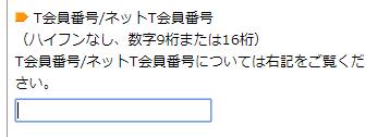 f:id:shinjuku-shirane:20180301150755p:plain