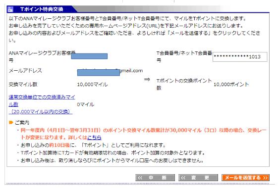f:id:shinjuku-shirane:20180301151207p:plain