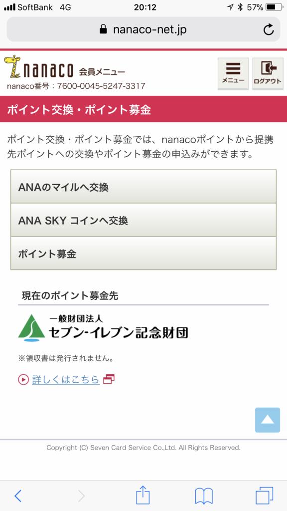 f:id:shinjuku-shirane:20180301201311p:plain