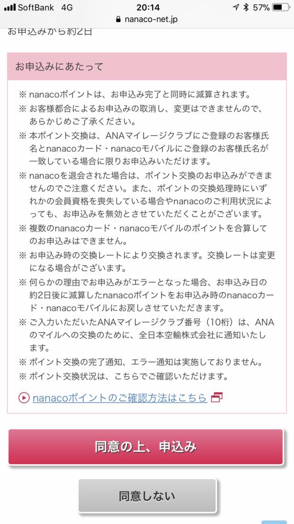 f:id:shinjuku-shirane:20180301201511p:plain