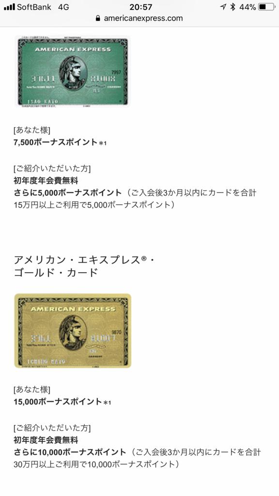 f:id:shinjuku-shirane:20180301205747p:plain