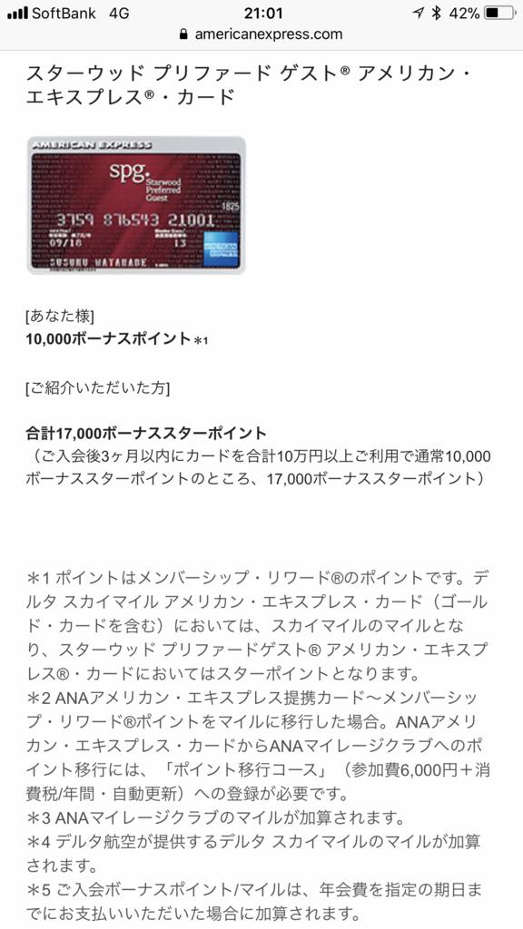 f:id:shinjuku-shirane:20180301210224p:plain