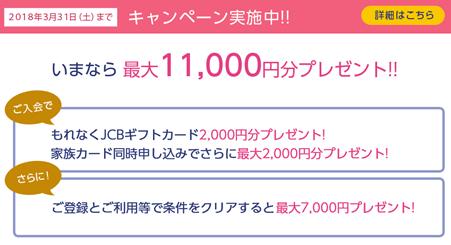 f:id:shinjuku-shirane:20180302172516p:plain