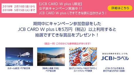f:id:shinjuku-shirane:20180302172603p:plain