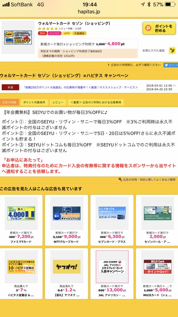 f:id:shinjuku-shirane:20180302195031p:plain