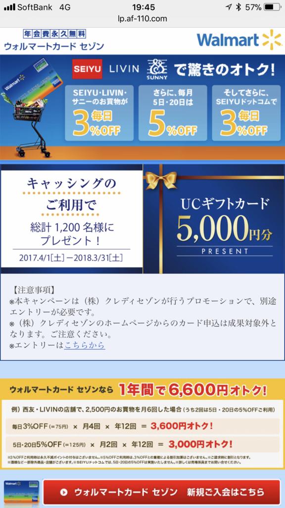 f:id:shinjuku-shirane:20180302195202p:plain