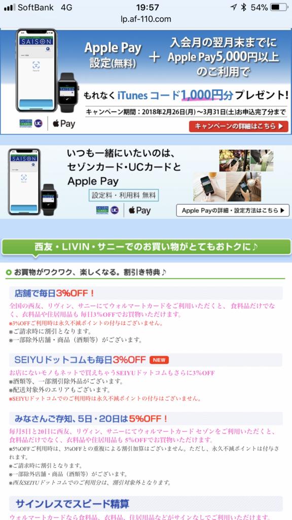 f:id:shinjuku-shirane:20180302195822p:plain