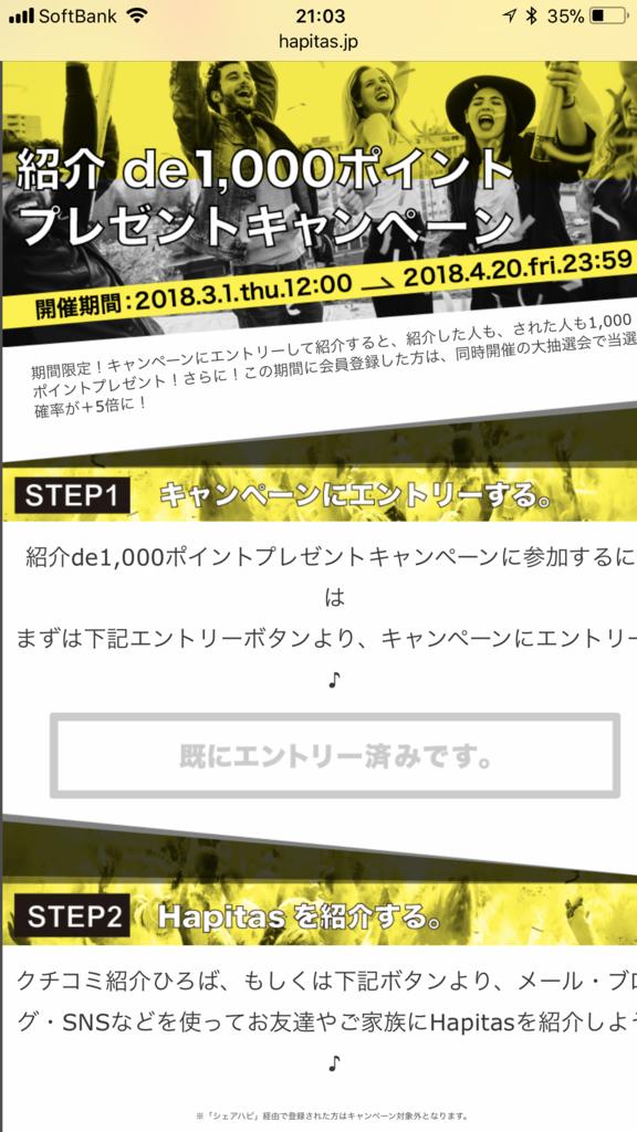f:id:shinjuku-shirane:20180302221151p:plain