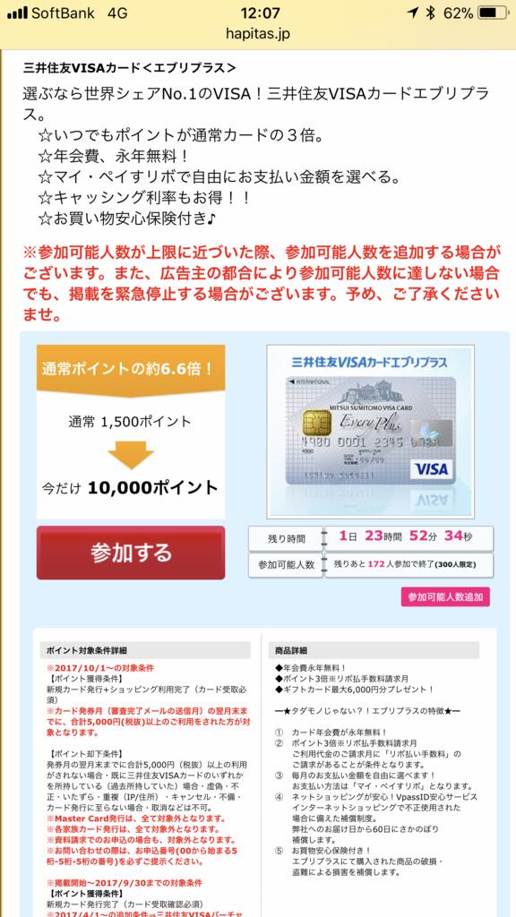 f:id:shinjuku-shirane:20180303153559p:plain