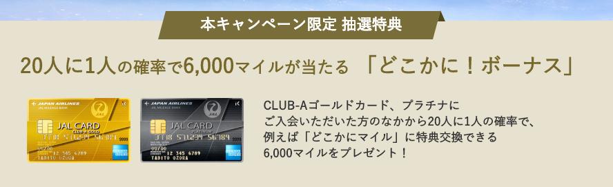 f:id:shinjuku-shirane:20180304185510p:plain