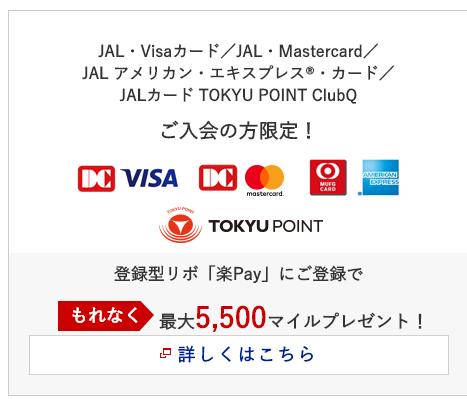 f:id:shinjuku-shirane:20180304190815p:plain