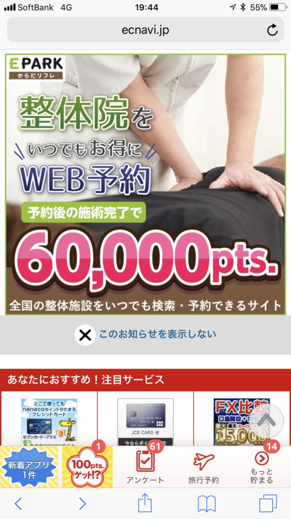 f:id:shinjuku-shirane:20180306195004p:plain