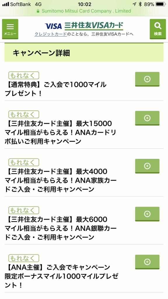 f:id:shinjuku-shirane:20180307100328p:plain