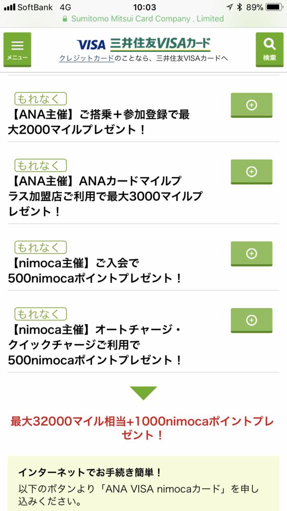 f:id:shinjuku-shirane:20180307100346p:plain
