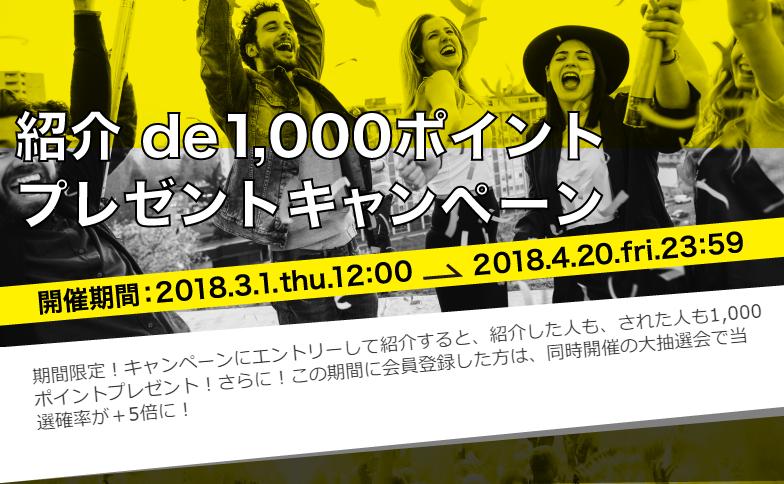 f:id:shinjuku-shirane:20180308181043p:plain