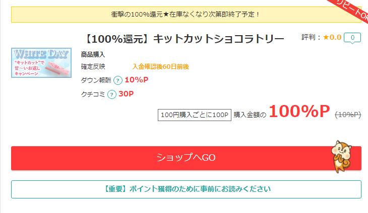 f:id:shinjuku-shirane:20180309134258p:plain