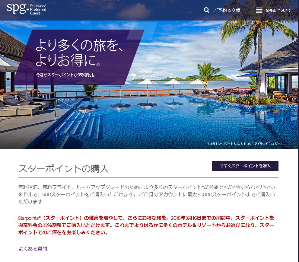 f:id:shinjuku-shirane:20180309190556p:plain