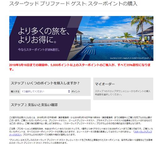 f:id:shinjuku-shirane:20180309190646p:plain