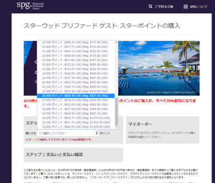 f:id:shinjuku-shirane:20180309190741p:plain