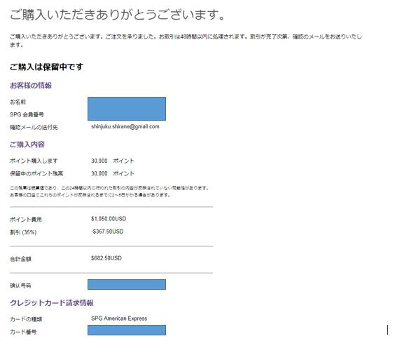 f:id:shinjuku-shirane:20180309191139p:plain