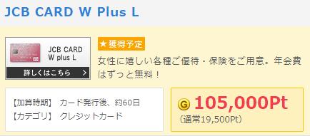 f:id:shinjuku-shirane:20180313182604p:plain