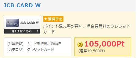 f:id:shinjuku-shirane:20180313182627p:plain