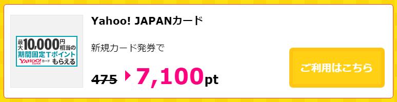 f:id:shinjuku-shirane:20180316171552p:plain