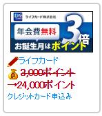 f:id:shinjuku-shirane:20180320171046p:plain