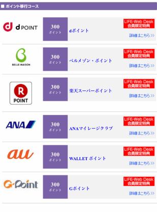 f:id:shinjuku-shirane:20180320172553p:plain