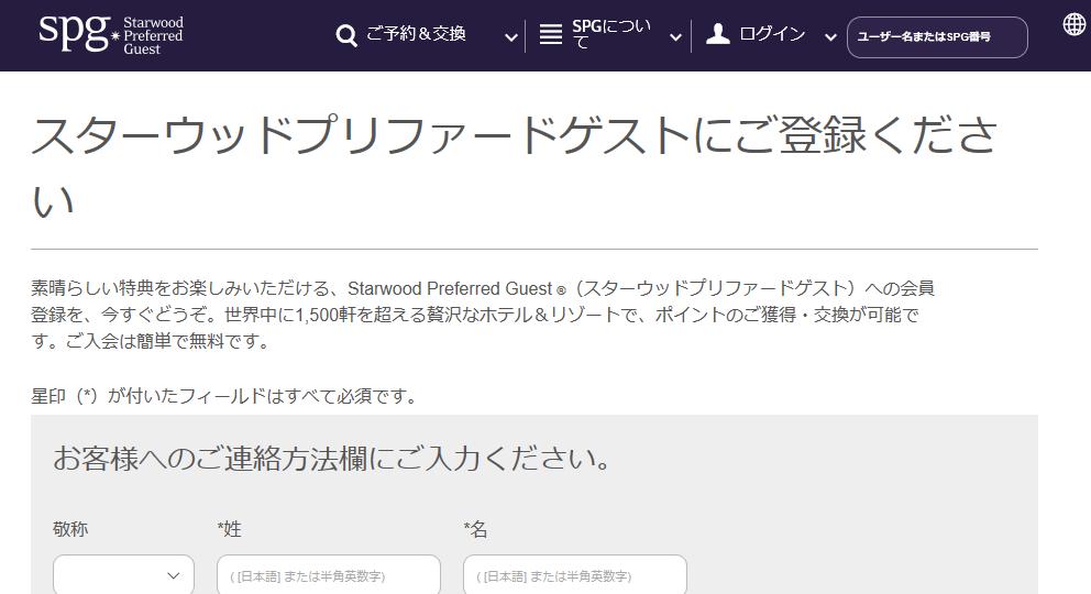 f:id:shinjuku-shirane:20180321154500p:plain
