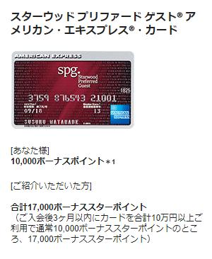 f:id:shinjuku-shirane:20180321160359p:plain