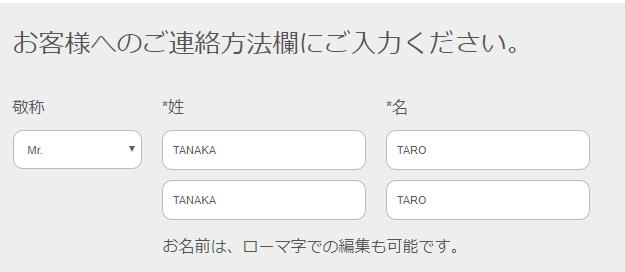 f:id:shinjuku-shirane:20180322205410p:plain