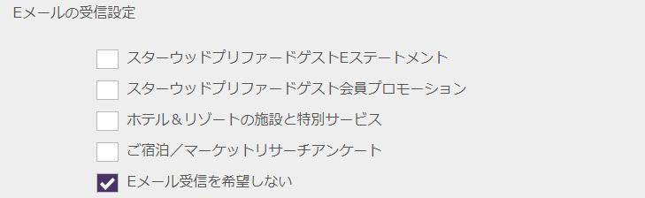 f:id:shinjuku-shirane:20180322212423p:plain