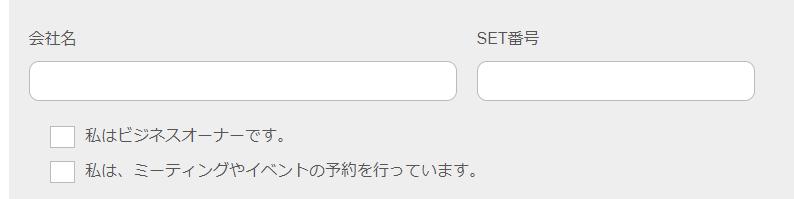f:id:shinjuku-shirane:20180322212517p:plain