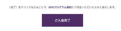 f:id:shinjuku-shirane:20180322213303p:plain