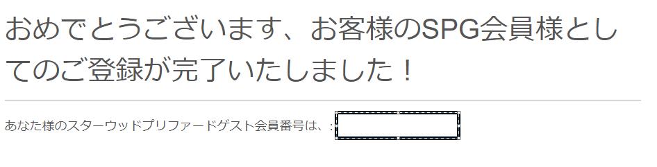 f:id:shinjuku-shirane:20180322213447p:plain